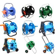 Car wash hose storage car Water gun storage rack Winder tube water tube rack Winding reel Garden watering flower