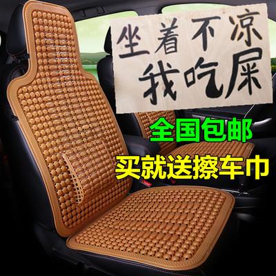 老年代步车四轮轿车夏季塑料凉垫汽车坐垫专用座垫雷丁电动汽车最新最全资讯