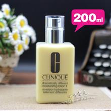 补水乳液 润肤露200ml大瓶装 正品 保湿 倩碧有油黄油