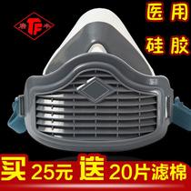 .活姓炭全面罩防异味化工气体放毒面俱专用6200喷漆防毒口罩