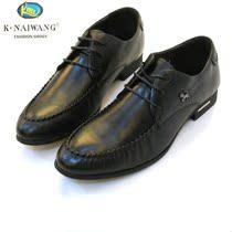 中年春夏镂空透气单鞋头层牛皮6CM男士皮鞋商务正装真皮内增高鞋