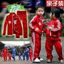 梅花运动服男女儿童套装卫衣中国青春字样外套上衣裤子班服订制