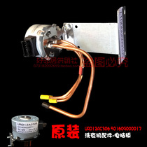 Original accessories beautiful refrigerator solenoid valve electric switch valve BCD-228UGMA6 UTGM6 UTM UTM6