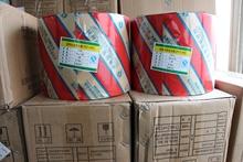袋320元 两组四卷净重18公斤型号10 煎药机包装 快递 包邮 11厘米