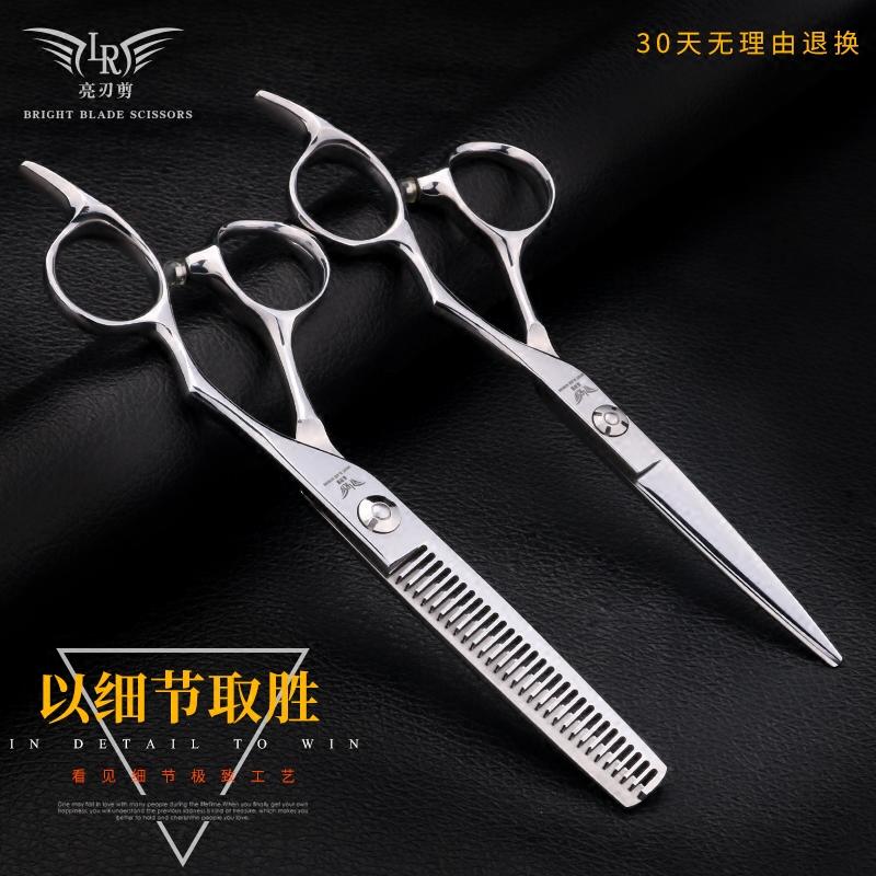 理发店牙剪刀专业