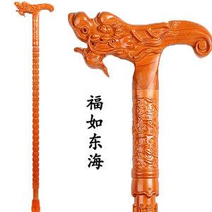 桃饰家  桃木龙头拐杖实木手杖 老人防滑木雕助行器 木质拐杖