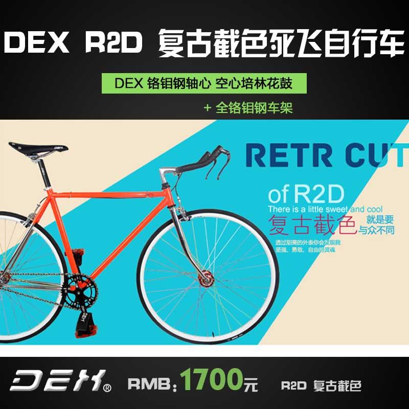 Велосипеды Артикул 42782729704