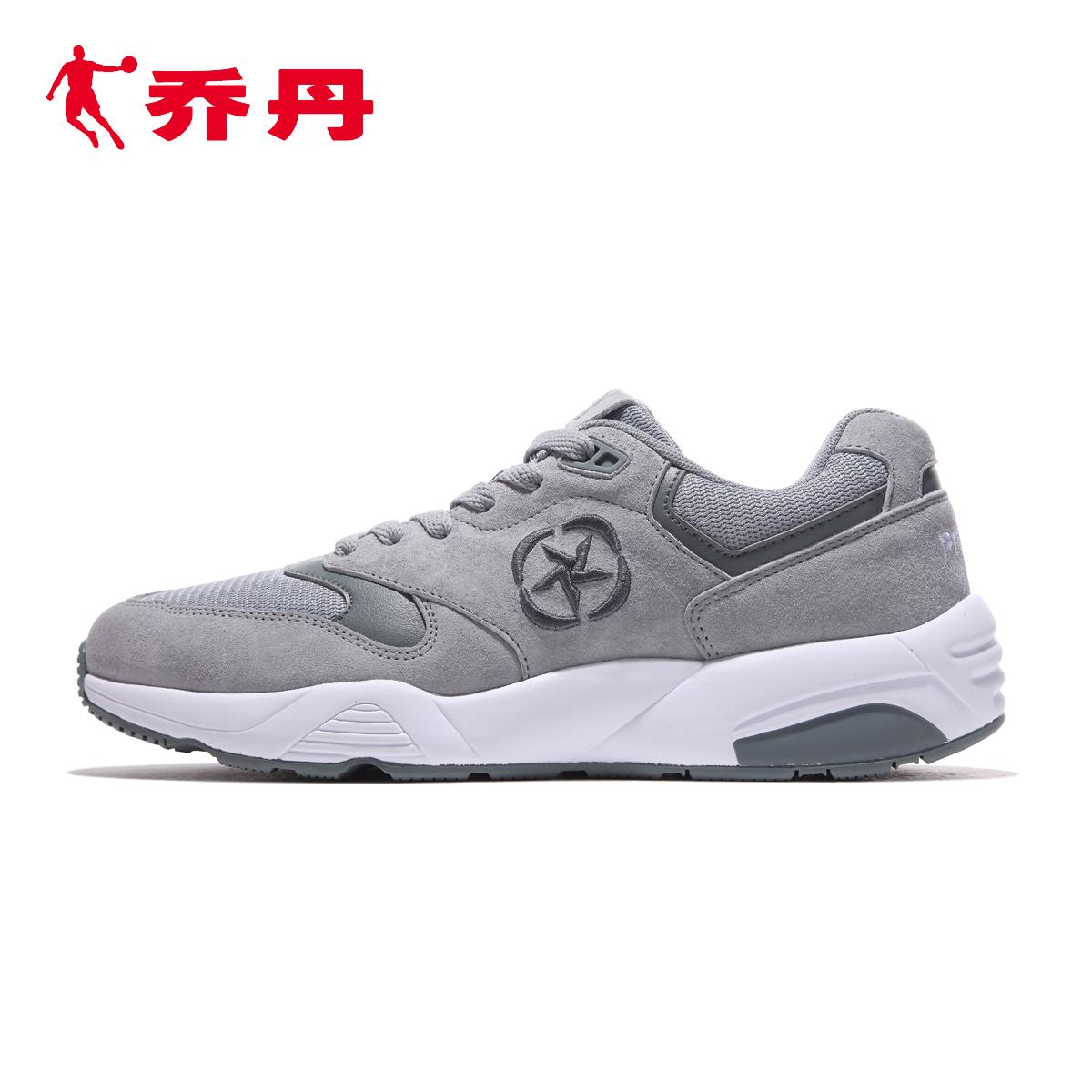 乔丹百尚2017秋季新款男子复古鞋网面拼接慢跑鞋耐磨休闲运动鞋
