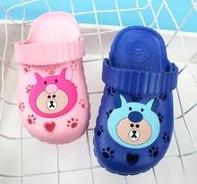 男童防滑室内宝宝包头拖鞋 3岁女童卡通拖鞋 夏洞洞鞋 儿童凉拖鞋