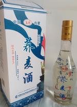 礼盒酒整箱500mlx6度52金酒Q6泸州老窖