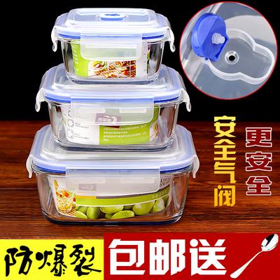 青苹果 钢化玻璃保鲜盒耐热大号饭盒防漏便当盒圆形饭碗 微波加热