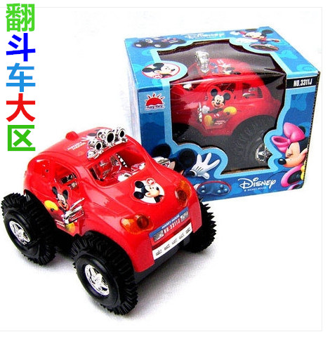 guitar electric children remote control car top four sets of remote control wholesale clockwork toy car