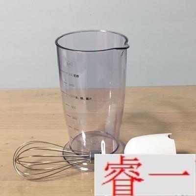九阳手持料理机配件JYL-F810 F901 F1打蛋网打蛋器连接头搅拌杯特价精选