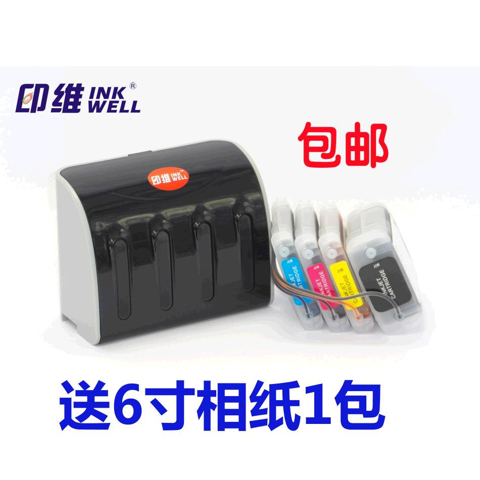 印维 惠普 8000 8500W 8500A 8500 连供系统 940墨盒 可复位