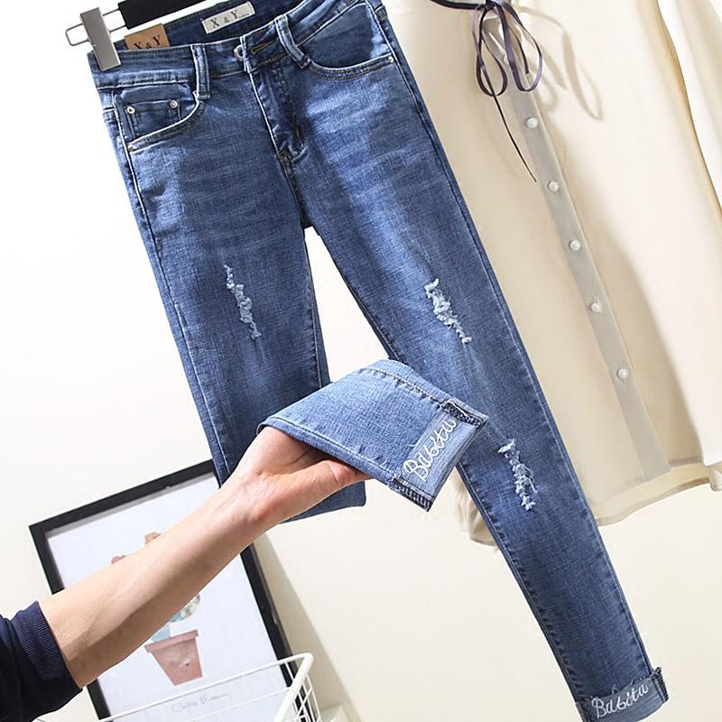 9分牛仔裤翻边