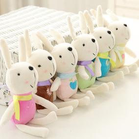 婚庆娃娃抛洒毛绒玩具可爱小兔子公仔挂件布艺玩偶活动礼品抛洒