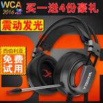 西伯利亚 V10游戏耳机头戴式PC台式电脑耳麦带话筒震动发光lol cf