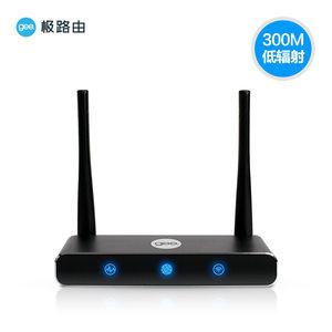 极路由极1S 300M家用智能无线路由器WiFi穿墙防蹭网信号放大器