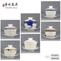 盖碗 陶瓷青花盖碗玲珑镂空三才杯三才碗 茶盅功夫茶具泡茶器
