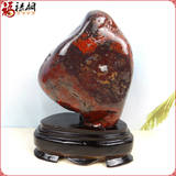 Guilin Bloodstone Feng Shui Decoration Other Patterns Shape Original Stone Guilin Chicken Blood Red Jasper