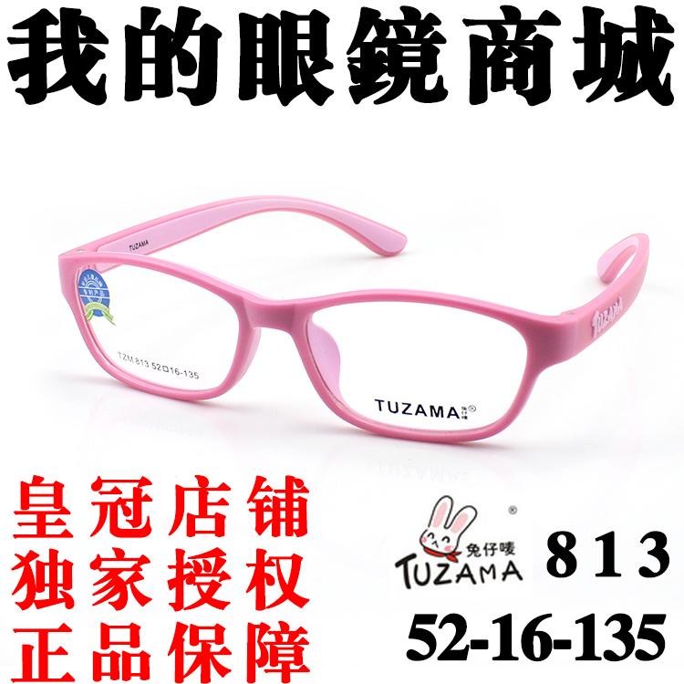 青少年时尚眼镜