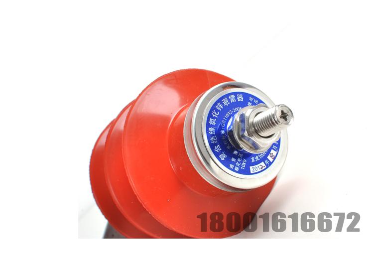 高压脉冲电子围栏设备围栏电网配件避雷器防雷器买就送不锈钢支架