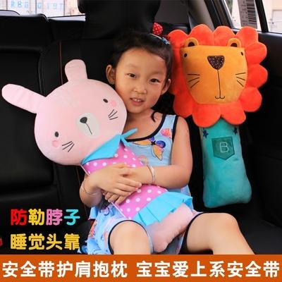 韩国卡通可爱儿童汽车安全带护肩套加长女士车用安全带护肩抱枕