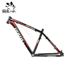 Lightweight DIY frame Mountain bike aluminum frame XC off-road frame 26*17 inch mountain frame