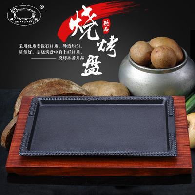 双杭方型牛排铁板牛扒烤盘长方形铁板烧西餐家用烧烤盘铸铁牛排盘