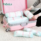 日本FaSoLa出差旅行收纳袋手卷式真空压缩袋便携衣物免抽气整理袋