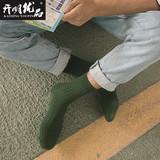 开明优品袜子男士中筒袜潮流韩版个性日系白色纯色彩色长袜黑色袜