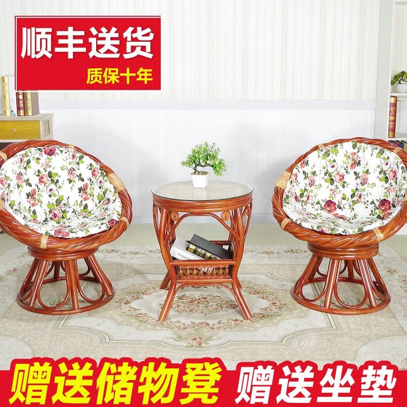 竹编阳台桌椅藤椅三件套藤