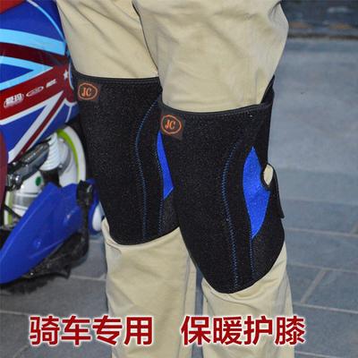 電動車護膝摩托車防寒保暖加厚男騎車夏季防風護腿擋風騎行護具價格