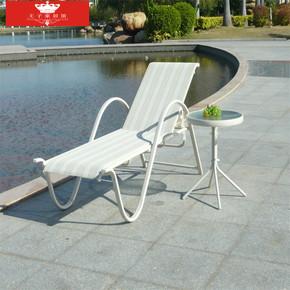 户外休闲椅阳台露天庭院别墅家具 泳池边沙滩躺床 特斯林网布躺椅