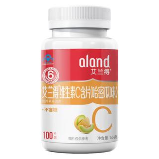 【艾兰得】水果味 维生素C含片100片