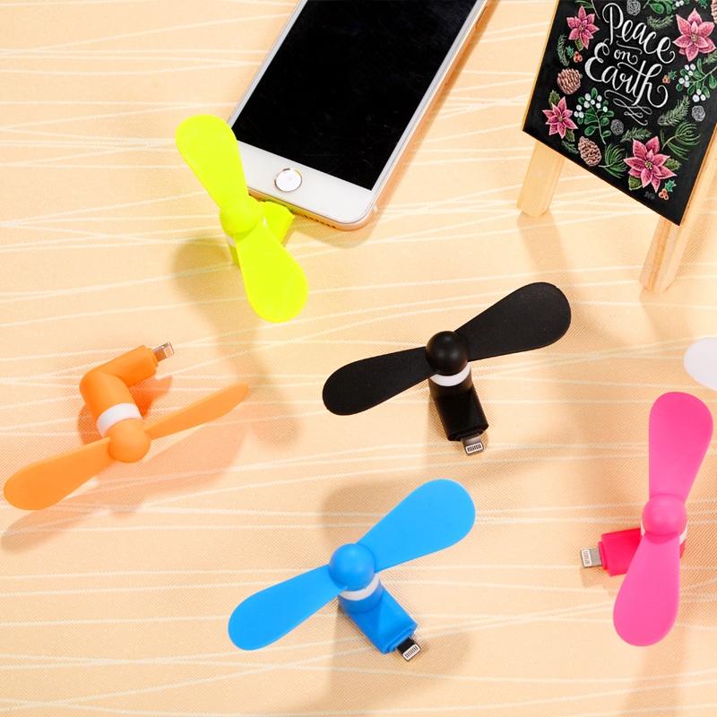 苹果USB风扇iphone手机风扇usb迷你小风扇静音大风力电风扇
