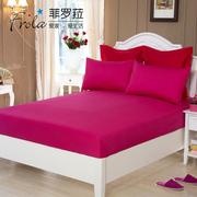 床笠全棉单件纯色棉布床罩90x200+15cm床套120 150 180x200+25cm