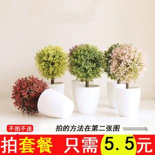 仿真花桌面盆栽客厅卧室橱窗装饰品绣球套装仿真绿植家居摆设假花
