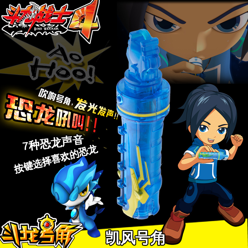 斗龙战士4龙印之战3变形玩具双龙核雷古曼升级版斗龙手环手表号角