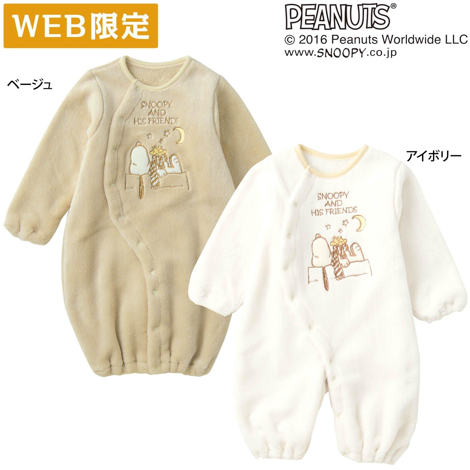 日本nissen童冬装小男女孩婴幼防寒保暖分合腿加棉绒连体哈衣爬服