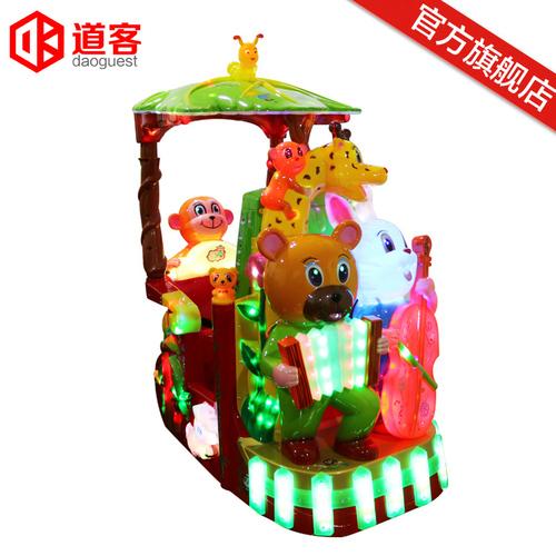 厂家直销2017新款动物乐园投币摇摆机/摇摇/摇摆车儿童电动玩具