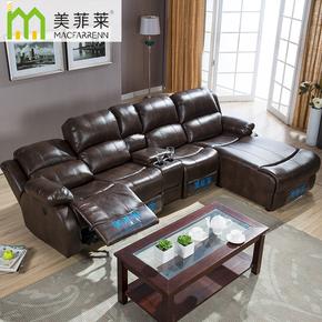 美菲莱 多功能头等布艺沙发客厅伸展组合欧式太空舱家庭影院沙发