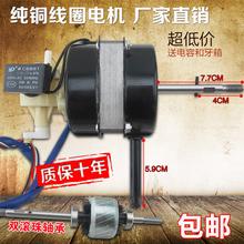 适用电风扇马达 台扇纯铜60W电机 40电风扇电机 滚珠轴承 通用FS