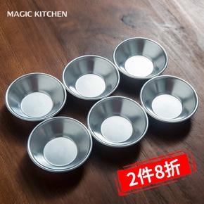 烘焙模具圆形小蛋挞模具布丁菊花盏烤箱家用不沾磨具烘焙工具铝制
