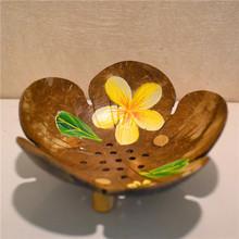 诗玛哈泰国创意香皂盒手工椰壳沥水皂托个性肥皂盒东南亚风格装饰