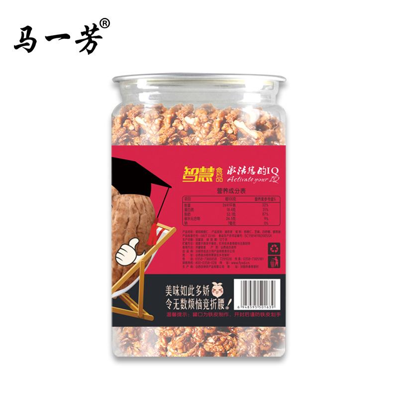 天天特价2017新货琥珀核桃仁罐装500g新品坚果特产休闲纸皮核桃肉