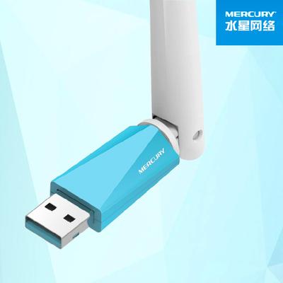 水星 MW150UH USB无线网卡 随身WIFI发射接收器 台式穿墙软AP增强