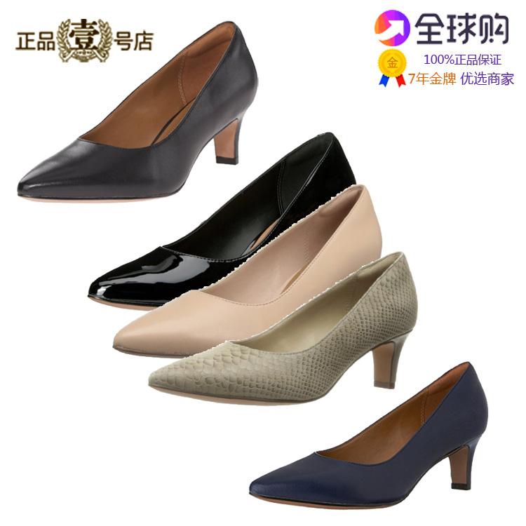 英国女鞋正装