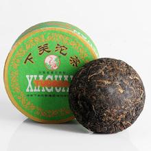 萃饮茶叶云南普洱茶下关沱茶2006年下关甲沱绿盒生茶100g盒