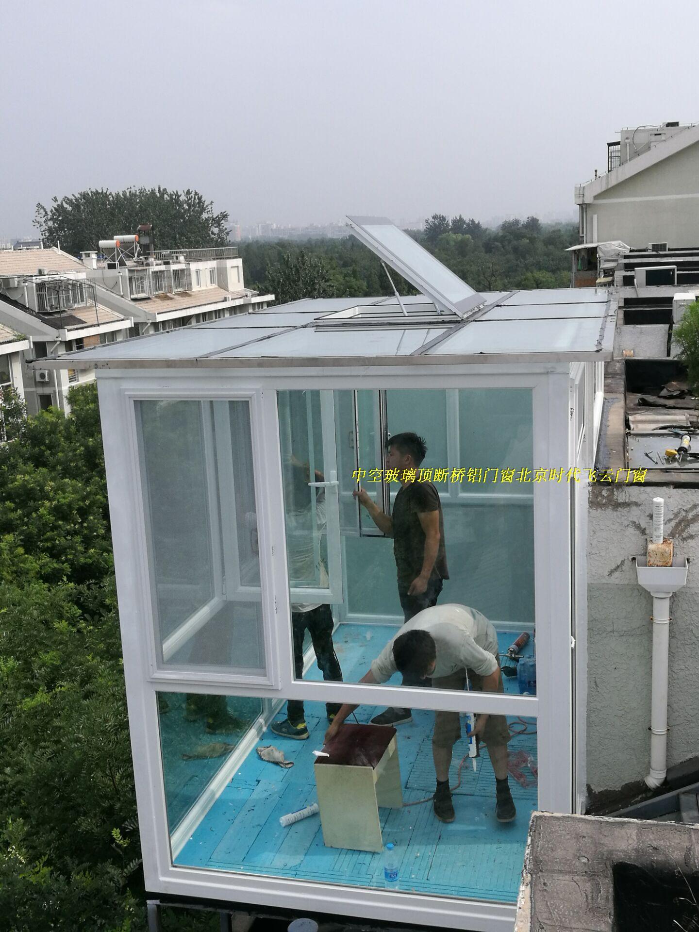 钢化玻璃顶阳光房